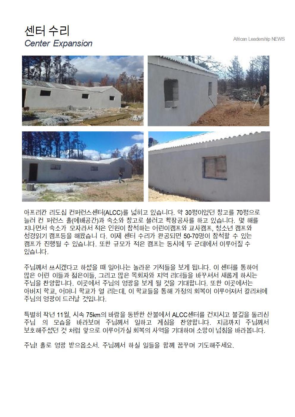 아리코뉴스_April (1)004.jpg