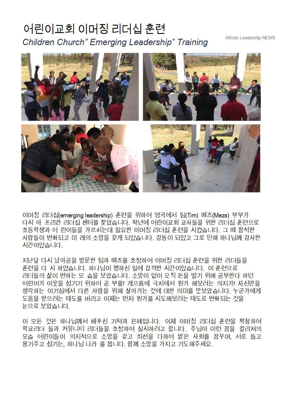 아리코뉴스_April (1)003.jpg