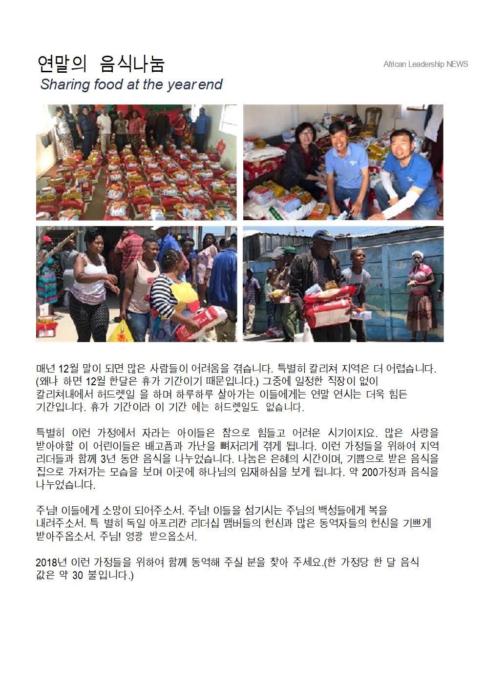 아리코뉴스_April (1)006.jpg